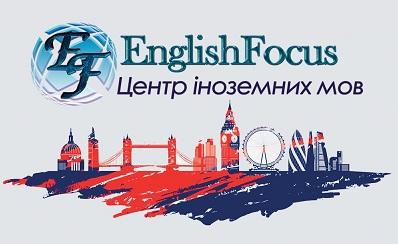 English Focus - курсы английского языка