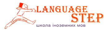 Language Step - курсы английского языка