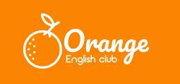 Orange English Club - курсы английского языка