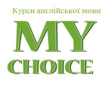 My Choice - курсы английского языка