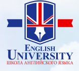 English University - курсы английского языка
