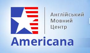 Americana - курсы английского языка