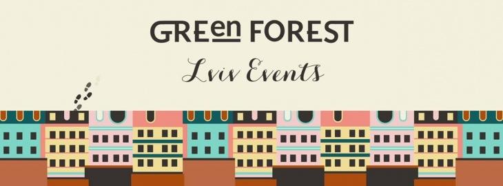 Green Forest Львов - курсы английского языка