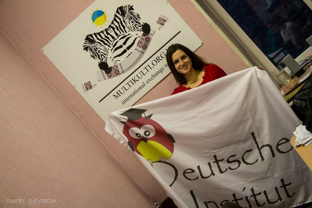 Deutsches Institut - курсы английского языка