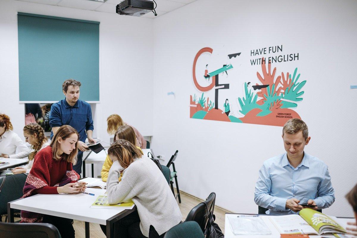 Green Forest Харьков - курсы английского языка