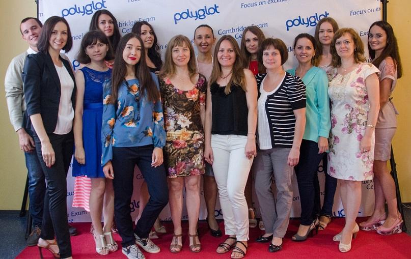 Polyglot - курсы английского языка