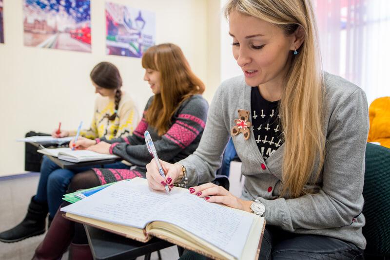 ESL - курсы английского языка