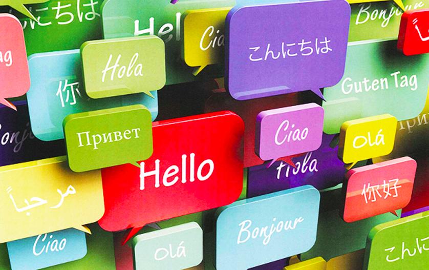 ABC Center - курсы английского языка