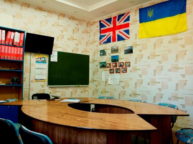 First Foreign Language Center  - курсы английского языка