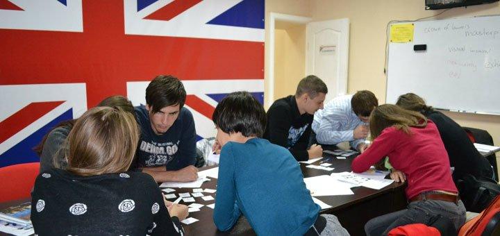 Go! English - курсы английского языка