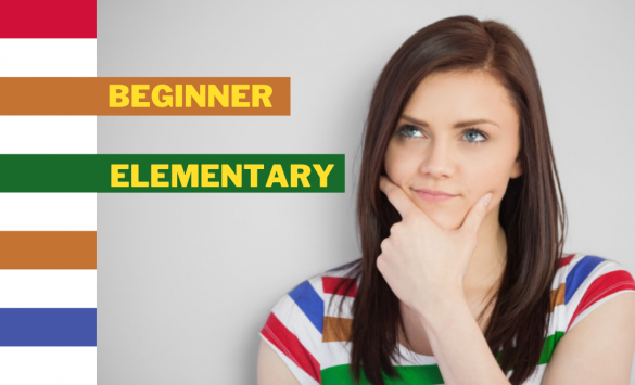 С какого уровня лучше начать изучение английского: Beginner или Elementary
